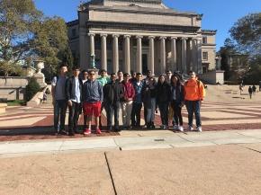 Adelphi's 2017-2018 Trip to ColumbiaUniversity